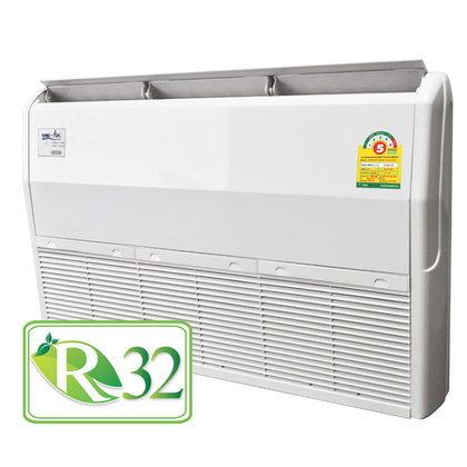 เปิดตัวเครื่องปรับอากาศแบบตั้งแขวนรุ่นใหม่ ที่ใช้สารทำความเย็น R32