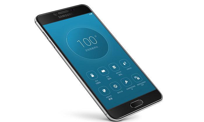 Samsung เตรียมเผย Galaxy C5 Pro และ C7 Pro เร็ว ๆ นี้