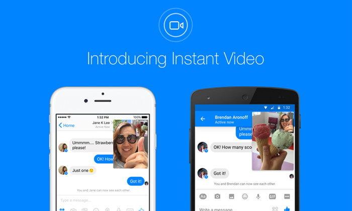 Facebook Messenger เพิ่มลูกเล่น Instant Video คุยเห็นหน้าไปพิมพ์ไปได้