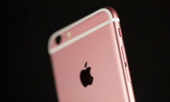 Apple ฮ่องกง บังเอิญทำชื่อ iPhone 7 และ iPhone 7 Plus หลุดหน้าเว็บ