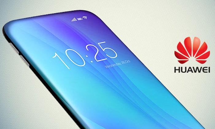 ลือ Huawei ซุ่มพัฒนามือถือไร้ขอบแบบขอบโค้ง 4 ด้าน (Quad-Edge) ทั้งบนล่างซ้ายขวา ท้าชน Xiaomi Mi Mix