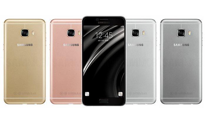 Samsung Galaxy C7 มือถือที่คล้ายกับ iPhone เตรียมเปิดจองในสหรัฐอเมริกา ผ่านร้าน  B&H