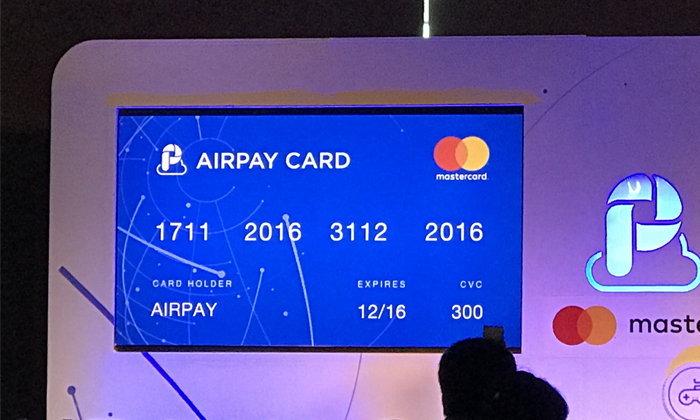 พรีวิว AirPay Card บริการจ่ายเงินรูปแบบใหม่อิสระมากขึ้นผ่าน Virtual Card