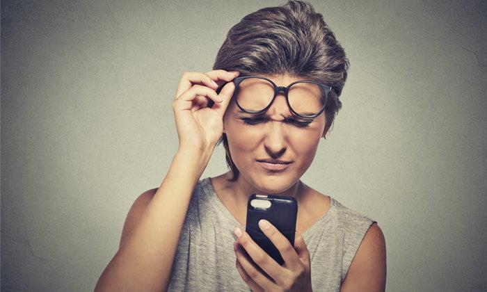 วิธีการบล็อกข้อความชวนปวดหัวบน iPhone ไม่ต้องลงแอป