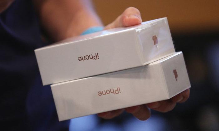 ส่องโปรโมชั่น iPhone 7 เริ่มต้น 25,900 บาท โดยไม่ต้องติดสัญญา