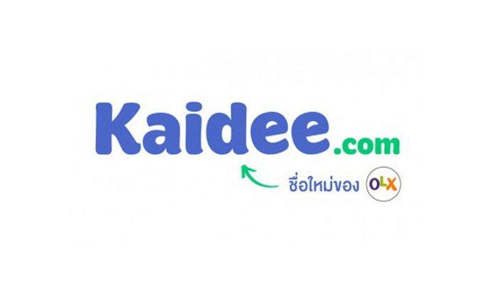 Kaidee เปิดข้อมูลการซื้อ-ขายของมือสองของคนไทยปี 2559
