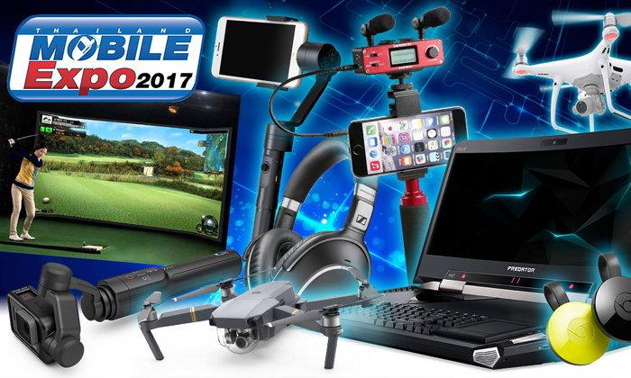มาแล้ว Gadget สุดล้ำในงาน Thailand Mobile Expo 2017