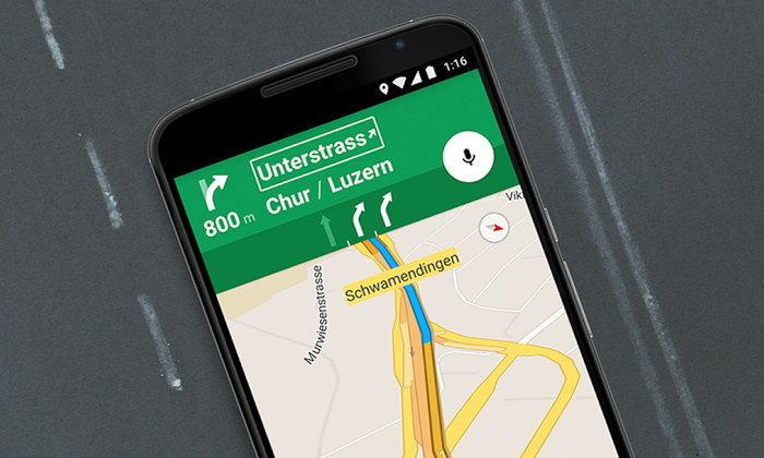 แนะวิธีใช้ Google Maps แบบ Offline แบบง่าย ๆ ใครก็ใช้เป็น