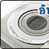 อัพเดทราคากล้องดิจิตอล