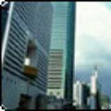เฉินเจิ้นเมืองใหม่ไฮเทค