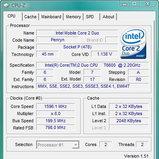 รีวิว Lenovo IdeaCentre A600