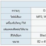 Xenn : XE-606 512MB