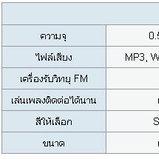 Xenn XE-80 512MB