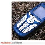 Motorola C390