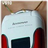 Lenovo V510