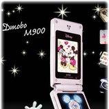 Dmobo M900