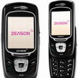 Zeason M600