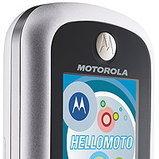 Motorola C257