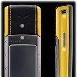 Vertu Ascent Yellow