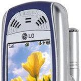 LG MM-535