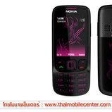 Nokia 6303 Classic illuvial