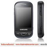 Samsung Candy Chat B3410