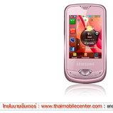 Samsung Star Nano 3G S3370