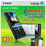 TWZ GFIVE D11