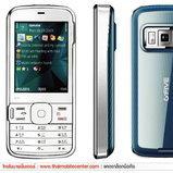 TWZ GFIVE N79