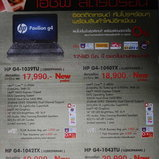 Promotion Commart