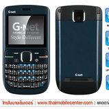 G-Net G812Indigo