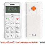 G-Net G406