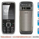 G-Net G533TV