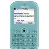 i-mobile S288