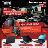 Commart X-Gen Thailand 2011