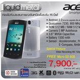 Thailand Mobile EXPO 2011 Showcase