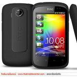 HTC Explorer