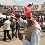 การปฏิวัติในอียิปต์