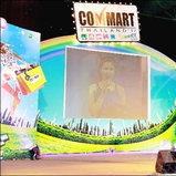 Commart 2012