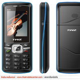 TWZ N29
