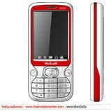 WellcoM W339
