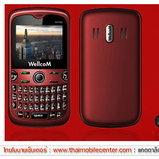 WellcoM W1101