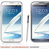 Samsung Galaxy Note II (Galaxy Note 2)