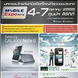 Mobile Expo 2012 Showcase