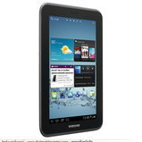 Samsung Galaxy Tab 2 7.0 (WiFi) 8GB