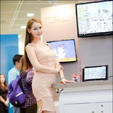 World IT Show 2013 Event