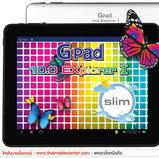 G-Net G-Pad 10.0 EXplorer I (S)