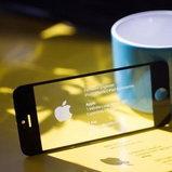 บัตรที่ทำจากหน้าจอ iPhone
