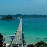 Tsunoshima, Yamaguchi, ญี่ปุ่น