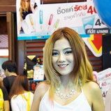 งาน Commart Comtech